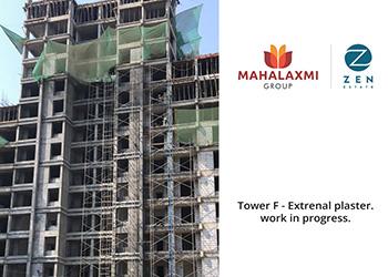 Tower F - External 1 Coat